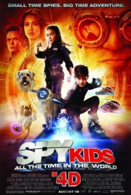 Дети шпионов 4: Армагеддон (2011) Смотреть онлайн