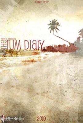 Ромовый дневник (2011) Смотреть онлайн