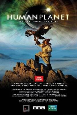 BBC: Планета людей (2011) Смотреть онлайн