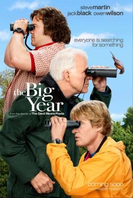 Большой год - смотреть фильм онлайн