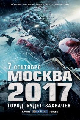 Москва 2017 (2012)смотреть онлайн