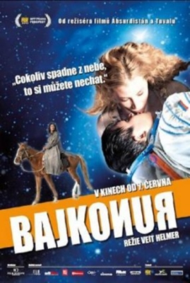 Байконур.Смотреть онлайн фильм
