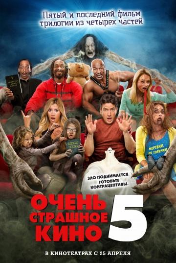 Очень страшное кино 5/Scary MoVie (2013 )