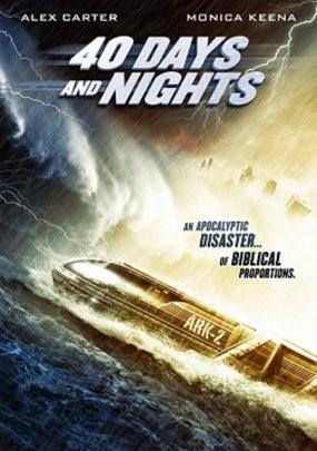 40 дней и ночей (2012) смотреть онлайн