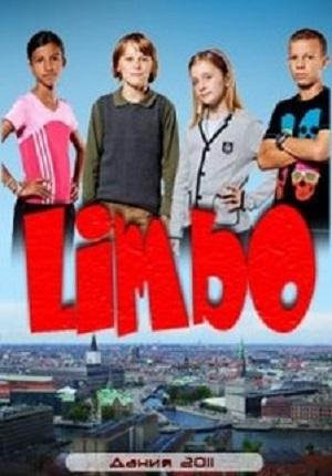 Лимбо все выпуски бесплатно