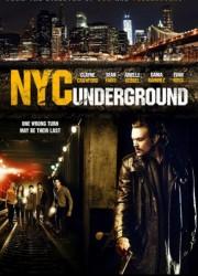 Бруклин в Манхэттене (2013) Смотреть фильм