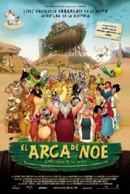 Ноев ковчег .Смотреть онлайн