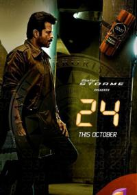 Сериал 24 часа 2013 онлайн