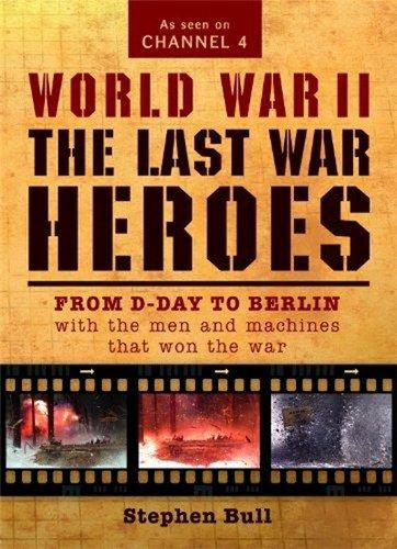 Последние герои войны