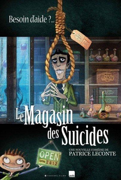Магазинчик самоубийств (2012)