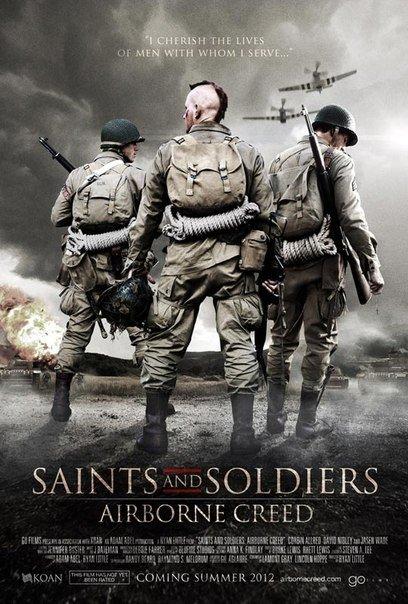 Они были солдатами 2 (2012)