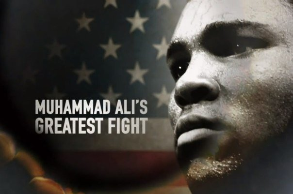 Джордж Форман vs. Мухаммед Али  1974 года.