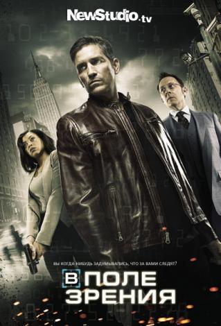 Подозреваемые 2 сезон смотреть онлайн