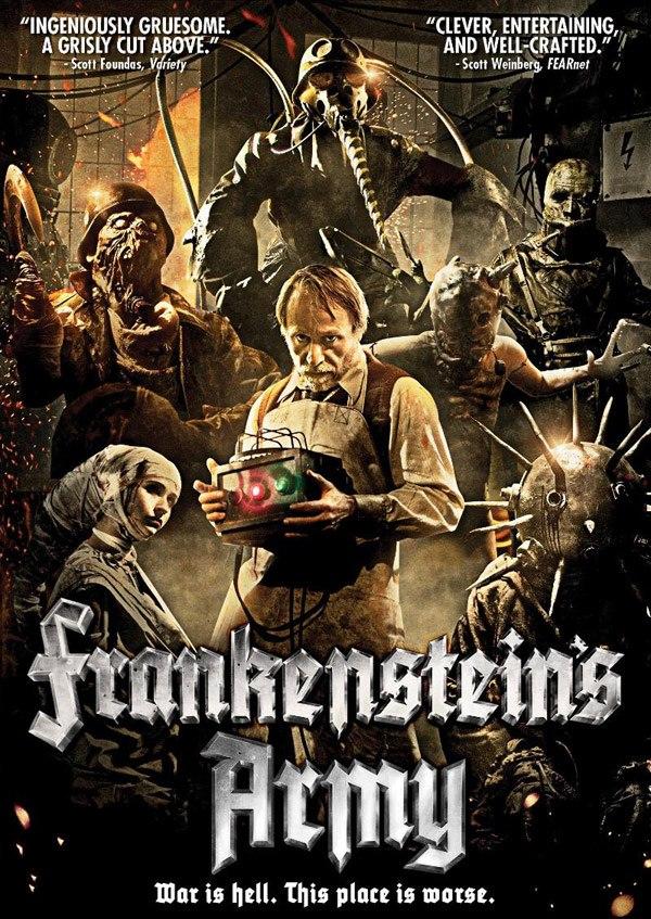 Армия Франкенштейна (2013)