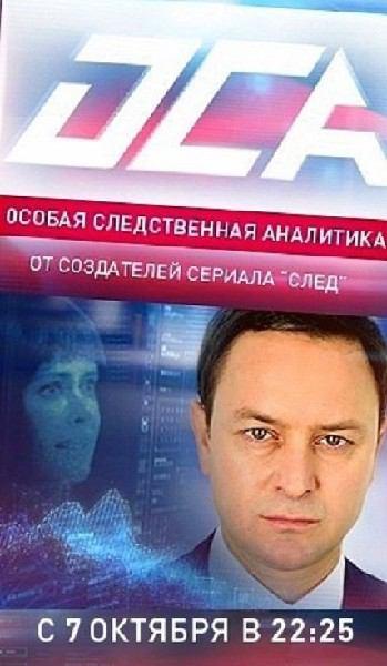 Серіал ОСА 25,26,27 серия