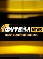 Футбол NEWS 19.11.2013