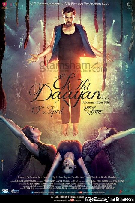 Жила-была ведьма (2013)