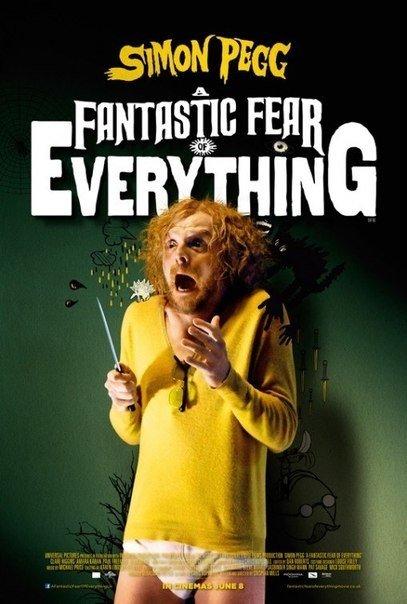 Невероятный страх перед всем (2012)
