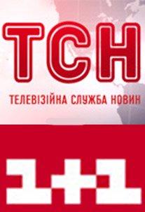 ТСН Новости 1+1 10.12.2013  смотреть онлайн
