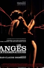 Ангелы возмездия / Les anges exterminateurs