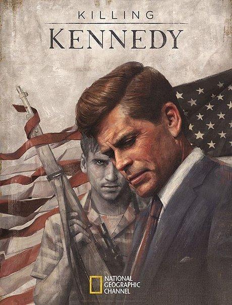 Убийство Кеннеди 2013